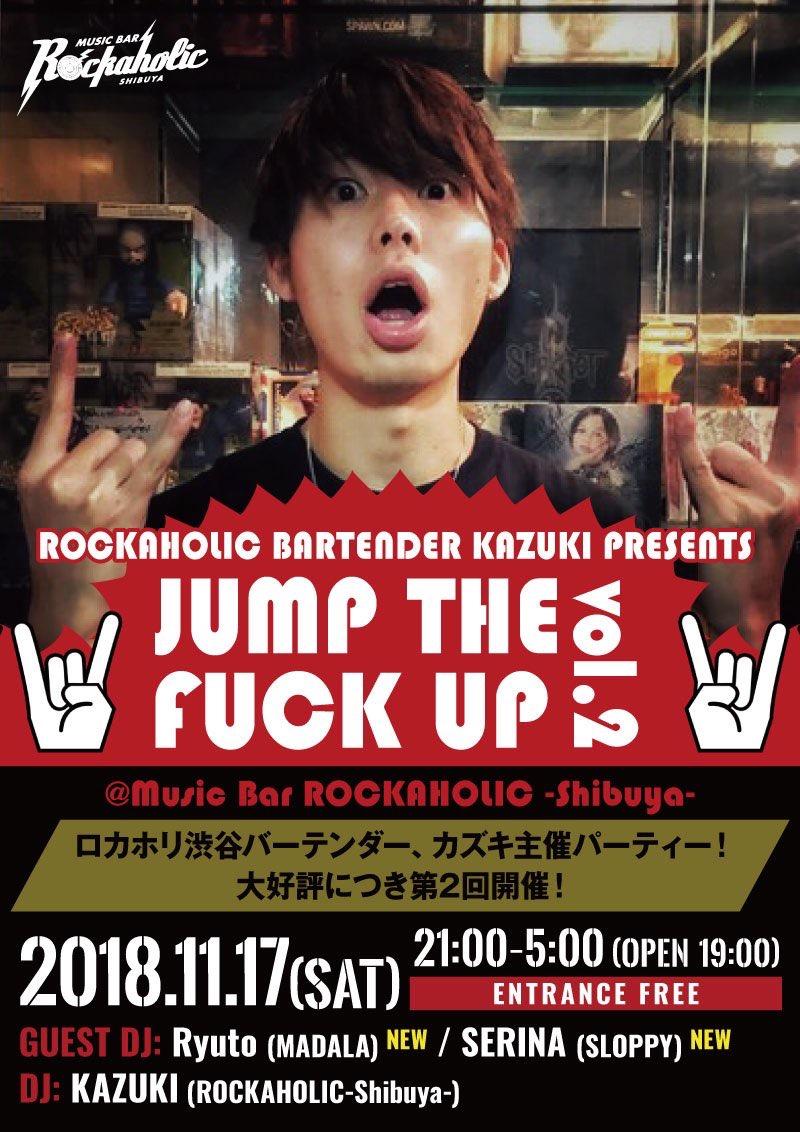 https://bar-rockaholic.jp/shibuya/blog/D18645BF-35D3-49C2-BA0A-CBABF30AF7A7.jpeg