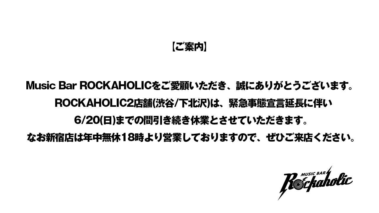 https://bar-rockaholic.jp/shibuya/blog/DAA4658C-3747-498F-88AA-41E14F8823FA.jpeg