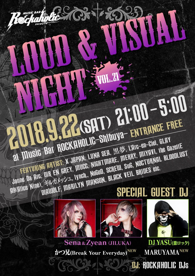 https://bar-rockaholic.jp/shibuya/blog/DnbM6BLUYAEBCGZ.jpg