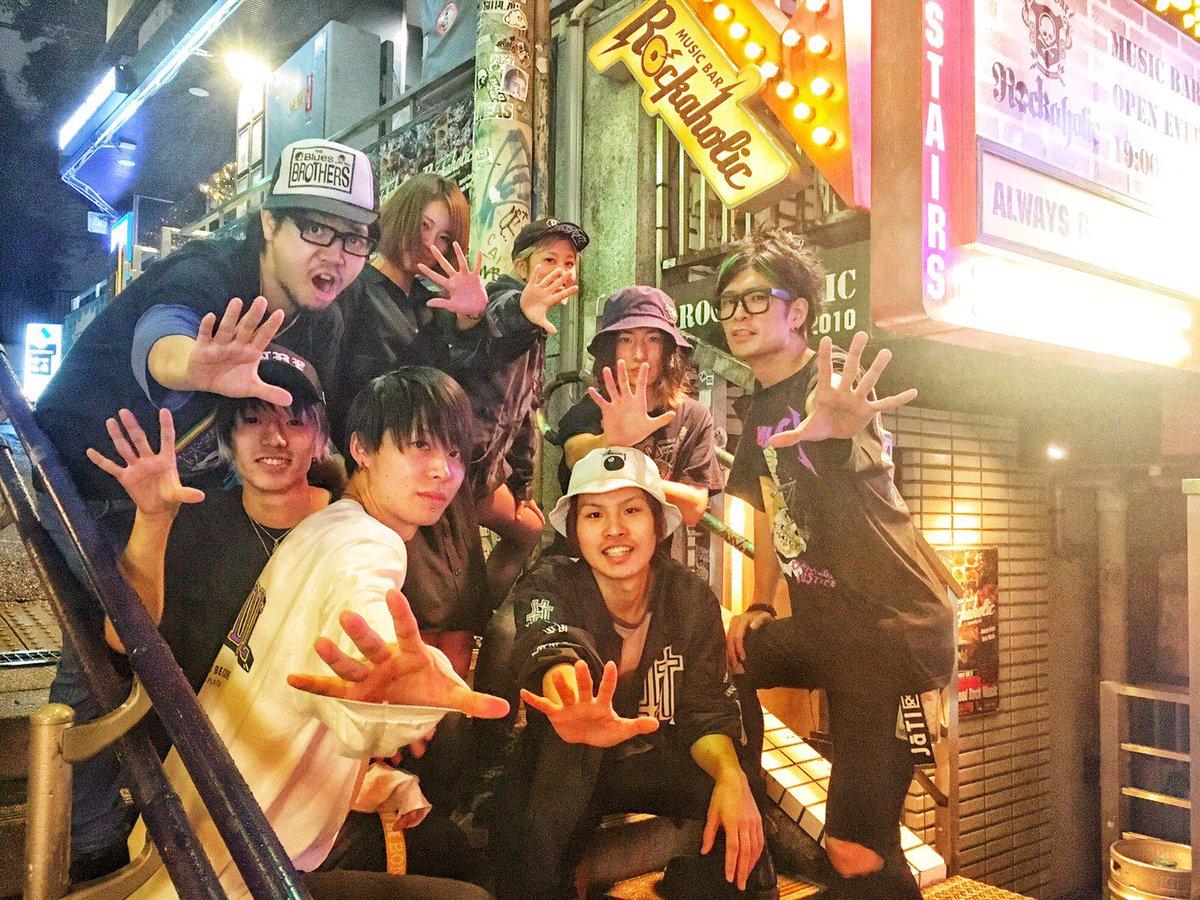 https://bar-rockaholic.jp/shibuya/blog/DovMFvEUcAE0DqL.jpg