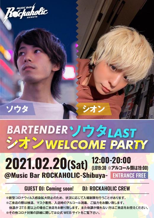https://bar-rockaholic.jp/shibuya/blog/FFA85545-CFB9-4B1A-8971-93B1F9EA2B93.jpeg