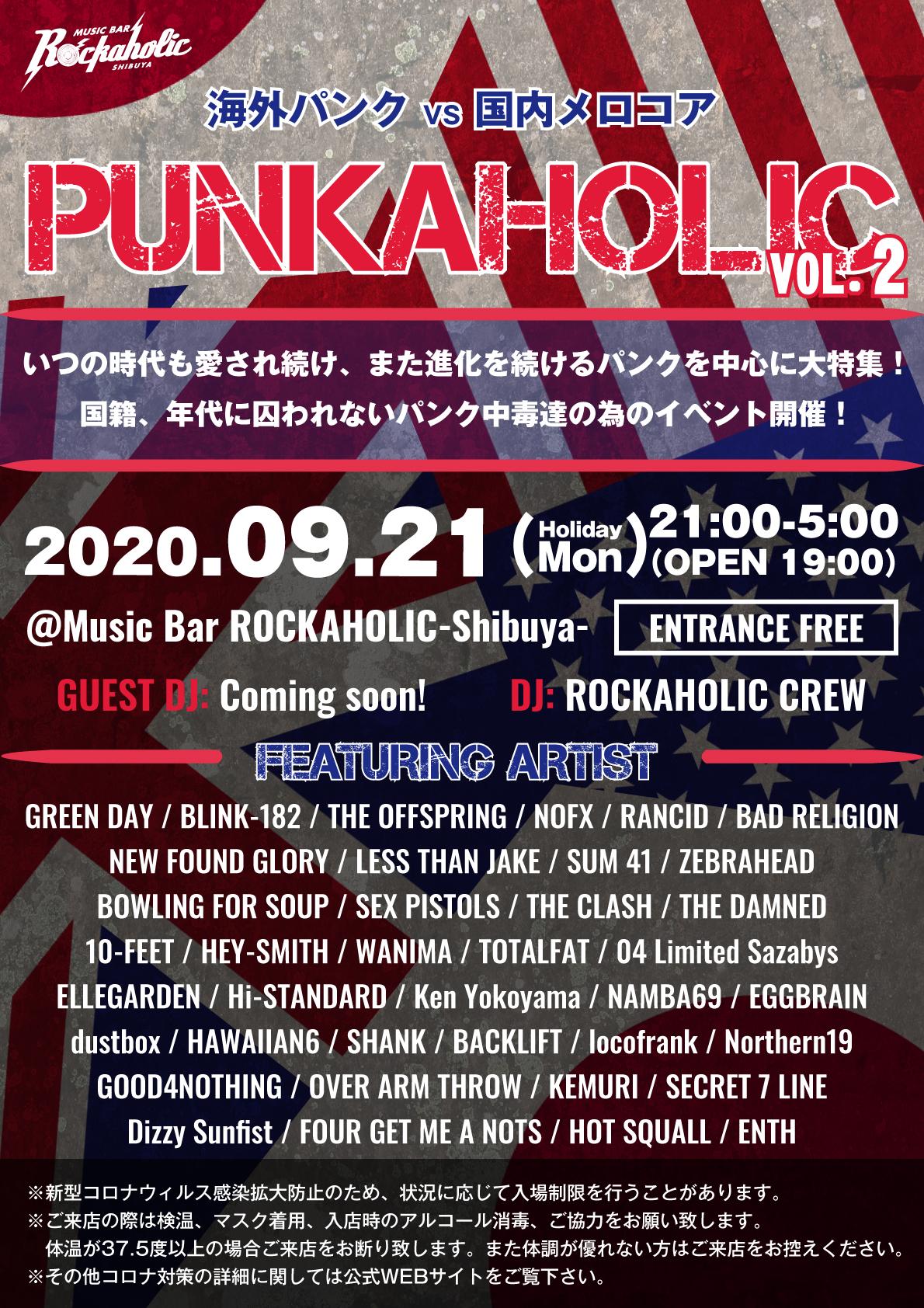 https://bar-rockaholic.jp/shibuya/blog/IMG_20200915_031123.jpg