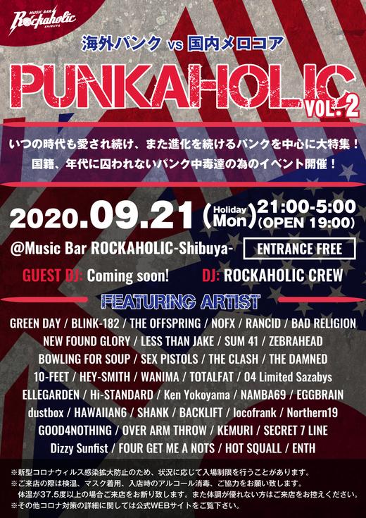 https://bar-rockaholic.jp/shibuya/blog/PUNKAHOLIC-VOL.2-thumb-520xauto-17672.jpg