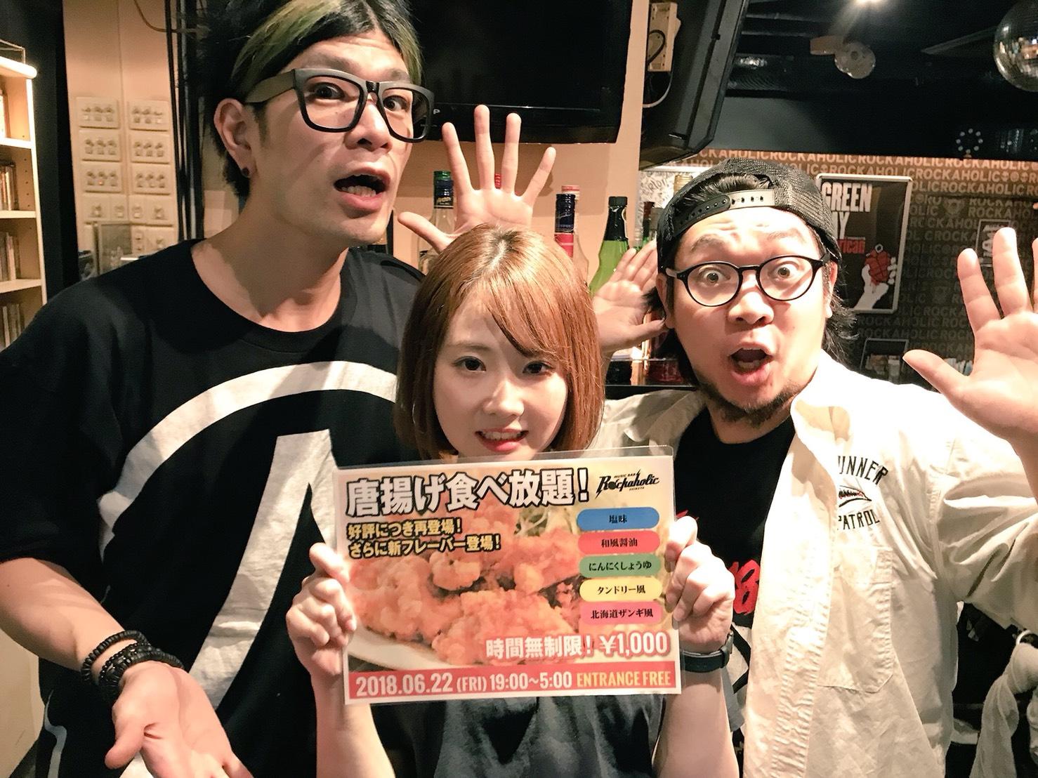 https://bar-rockaholic.jp/shibuya/blog/S__4562957.jpg
