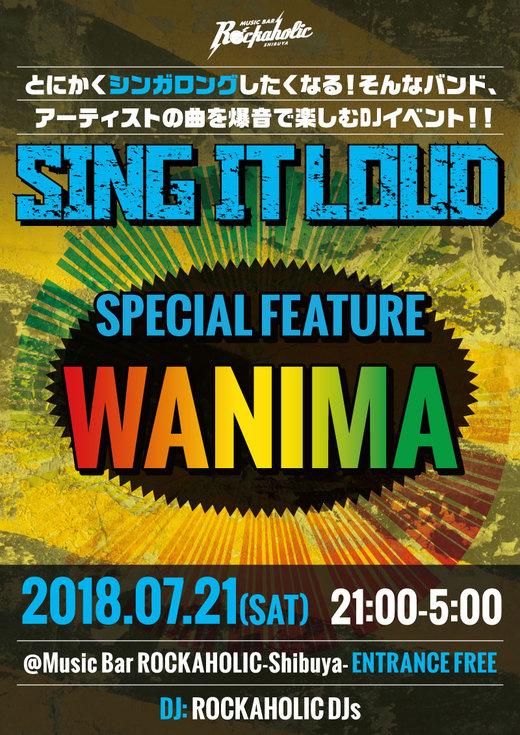 sing-it-loud-thumb-520xauto-5934.jpg