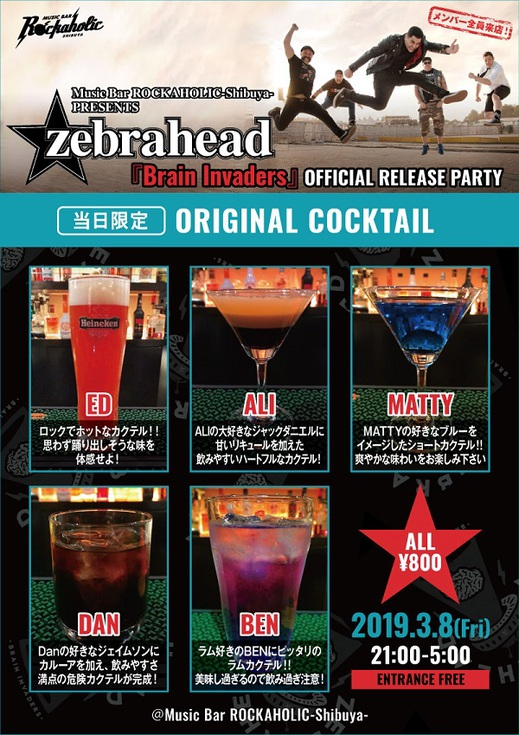 zebrahead_release_party_drink_S.jpg