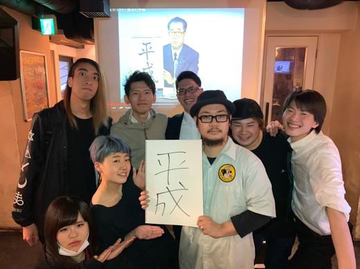 ロカホリ渋谷2019GW_190506_0023.jpg