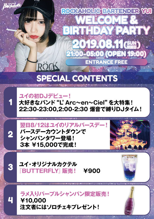 yui_wp_bd_contents.jpg
