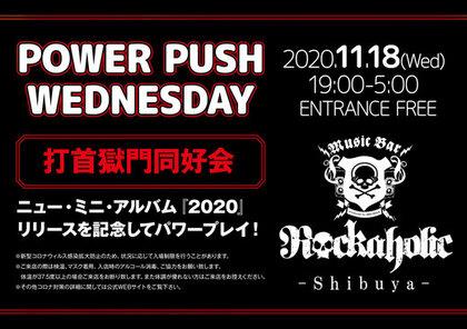 1118_pp_w_shibuya-thumb-520xauto-18531.jpg