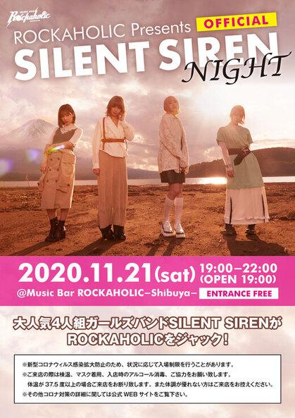 silent_siren_night_2-thumb-520xauto-18524.jpg