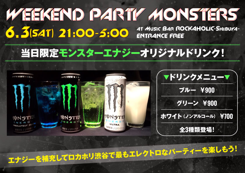 drink_pop.jpg
