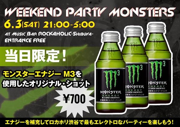 drink_pop_M3_S.jpg