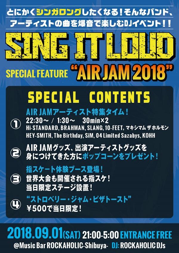 sing-it-loud_contents_S.jpg