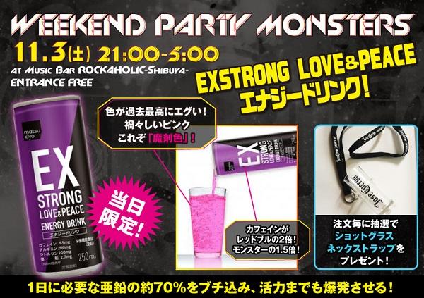 drink_pop_S.jpg