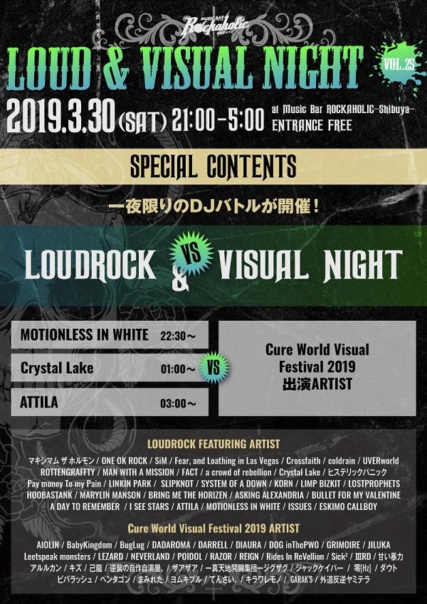 LOUD&VISUAL-NIGHT25_contents - コピー.jpg