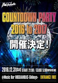 COUNTDOWN PARTY 2016 to 2017