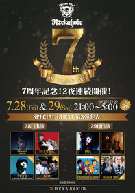 7th ANNIVERSARY PARTY DAY1