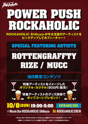 ROTTENGRAFFTY、RIZE、MUCCを大特集!POWER PUSH ROCKAHOLIC!