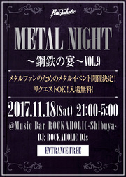 METAL NIGHT~鋼鉄の宴~VOL.9