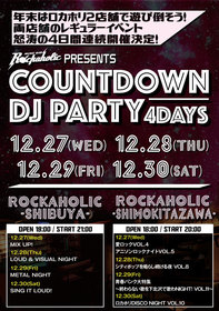 COUNTDOWN DJ PARTY