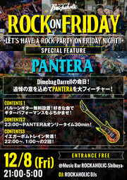 ROCK ON FRIDAY SPECIAL FEATURE PANTERA