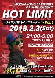 ROCKAHOLIC BARTENDER DAISUKE PRESENTS HOT LIMIT~ダイスケ的にもイッツオーケー!~ Vol.1