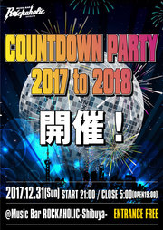 COUNTDOWN PARTY2017-2018