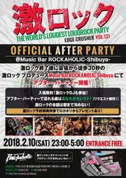 東京激ロック・オフィシャル・アフター・パーティー