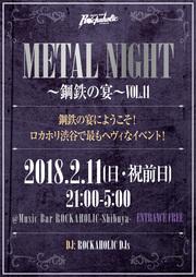 METAL NIGHT VOL.11