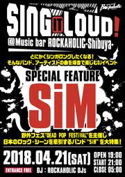 SING IT LOUD! SPECIAL FEATURE SiM