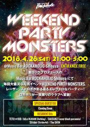 ロカホリ渋谷で最もエレクトロなパーティー!WEEKEND PARTY MONSTERS!