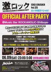 東京激ロックOFFICIAL AFTER PARTY