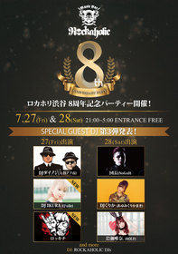 8th ANNIVERSARY PARTY DAY1