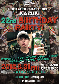 KAZUKIROCKAHOLIC BARTENDER KAZUKI 22nd BIRTHDAY PARTY!