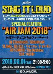 """SING IT LOUD! SPECIAL FEATURE""""AIR JAM 2018"""""""
