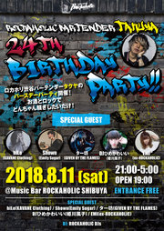BARTENDER TAKUYA 24th BIRTHDAY PARTY!