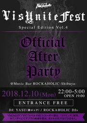 VisUnite Fest Special Edition Vol.4オフィシャル・アフターパーティー!