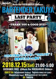 ROCKAHOLIC BARTENDER TAKUYA LAST PARTY~THANK YOU & GOOD BYE~