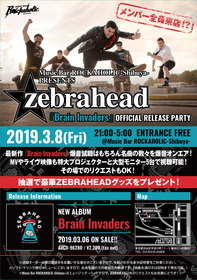ZEBRAHEAD『Brain Invaders』OFFICIAL RELEASE PARTY