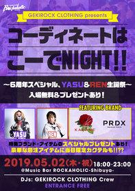 "GEKIROCK CLOTHING presents ""コーディネートはこーでNIGHT!! ~6周年スペシャル、YASU&REN生誕祭~"