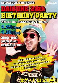 ROCKAHOLIC BARTENDER DAISUKE 28th BIRTHDAY PARTY DAY1