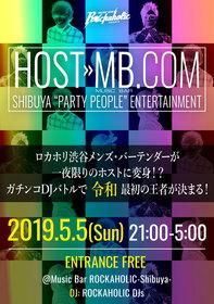 "HOST>>MB.COM ~shibuya ""PARTY PEOPLE""ENTERTAINMENT~"