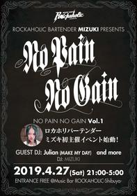 ROCKAHOLIC BARTENDER MIZUKI PRESENTS No Pain No Gain vol.1
