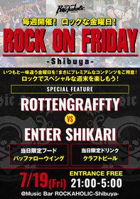 ROCK ON FRIDAY ROTTENGRAFFTY vs ENTER SHIKARI