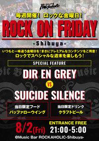 ROCK ON FRIDAY  DIR EN GREY vs SUICIDE SILENCE