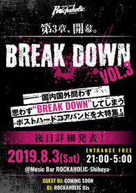 BREAK DOWN vol.3