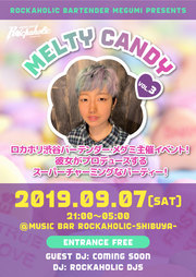 MELTY CANDY vol.3
