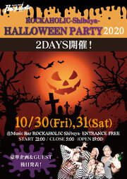 HALLOWEEN PARTY 2019 DAY1