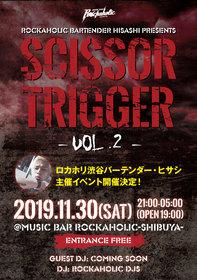 """バーテンダーヒサシ主催イベント """"SCISSOR TRIGGER Vol.2"""""""