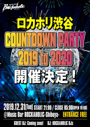 COUNTDOWN PARTY2019-2020